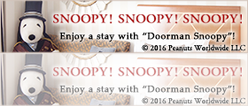 Stay Plan SNOOPY! SNOOPY! SNOOPY!