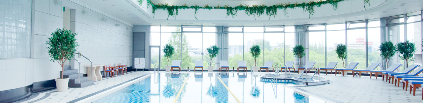 Fitness Center Pool And Saunas Facilities Imperial Hotel Osaka Official Website