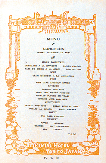 A Menu Cover from a Hotel Dining Room.