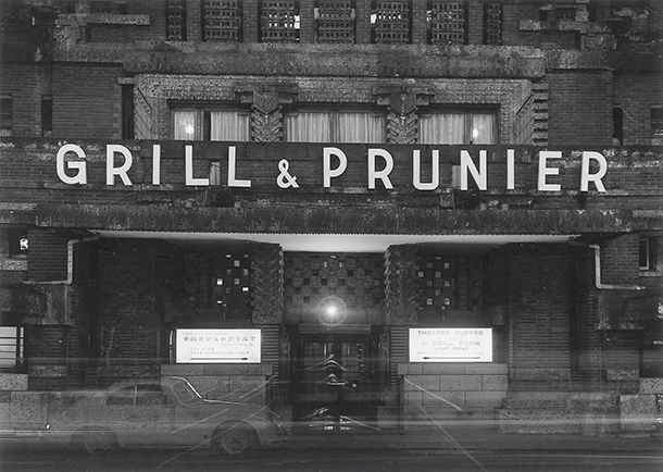 Grill Room and Prunier Restaurant signs, Wright Imperial.
