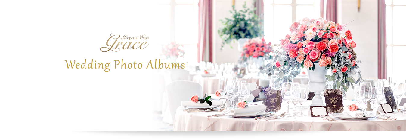 Imperial Club Grace Wedding Photo Albums