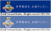 © & ® Universal Studios. All rights reserved. CR16-1544