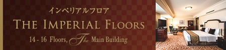THE IMPERIAL FLOORS